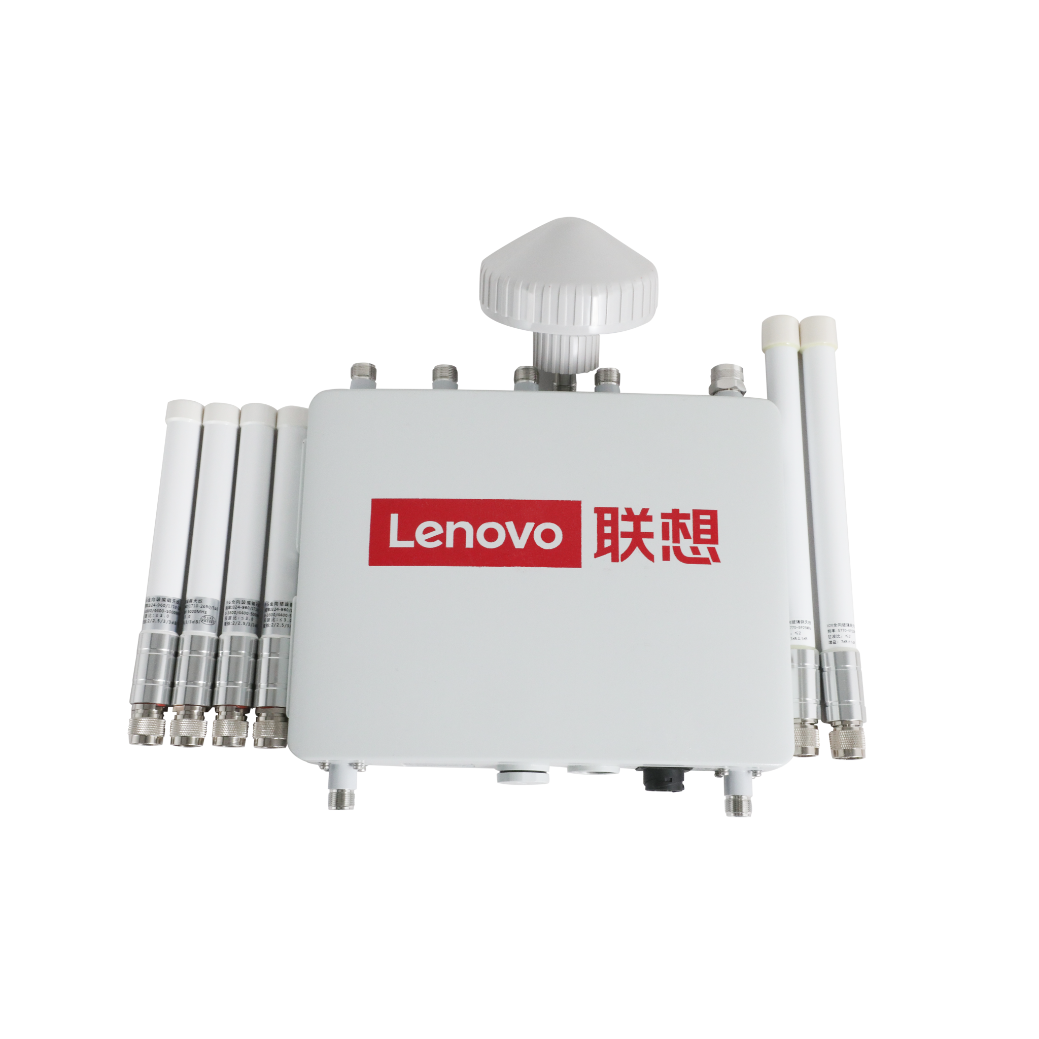 Lenovo 5G + MEC + V2X Solution