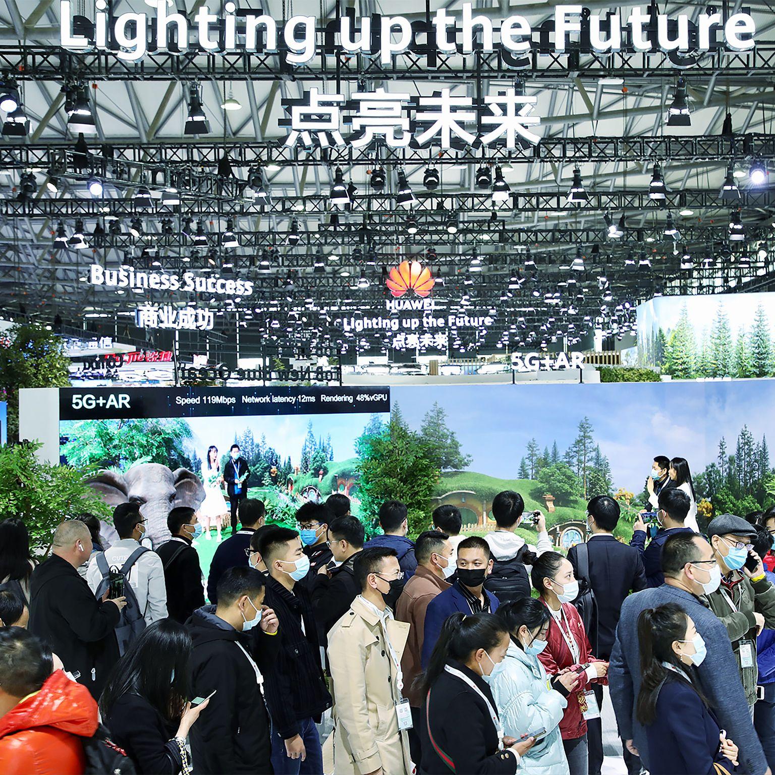 MWC Shanghai 2022